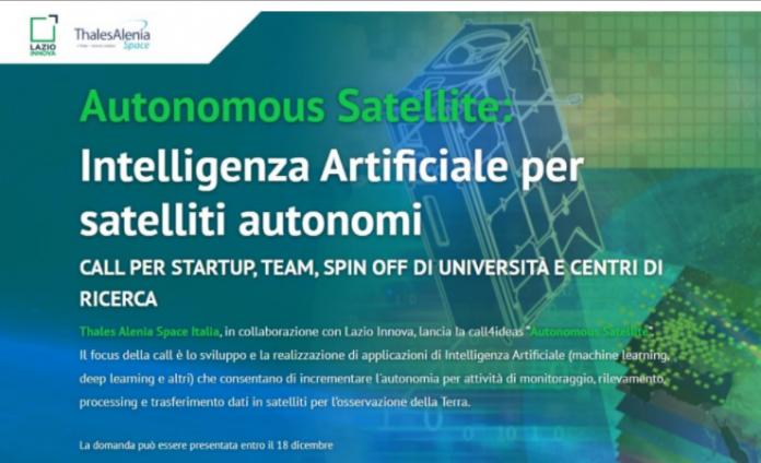 Open Innovation Challenge: la sfida promossa da Lazio Innova